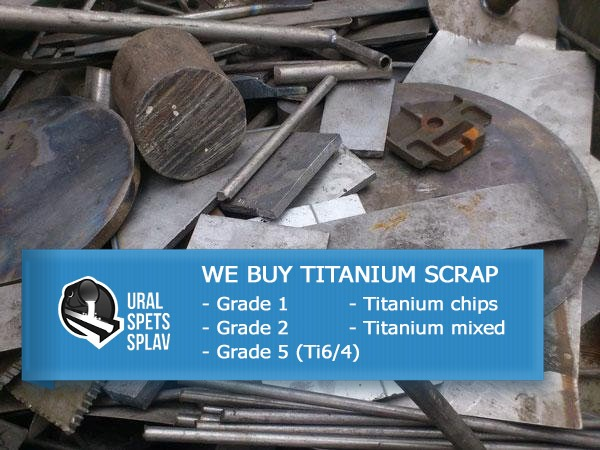 Titanium scrap - Titanium Shavings - We buy | USA, Europe