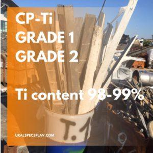 titanium scrap cp-ti