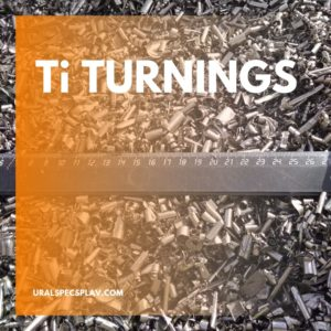 titanium turnings